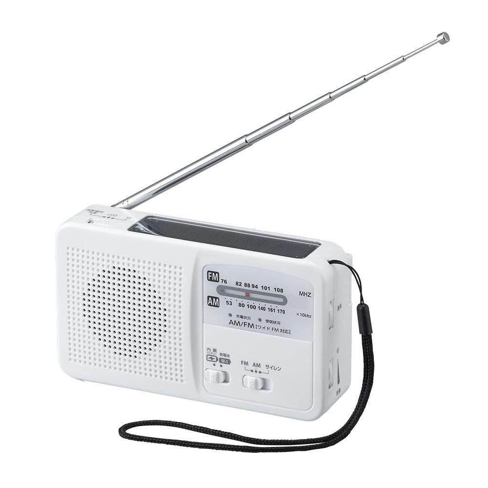 手回し充電ラジオライト付ホワイト BS901WH
