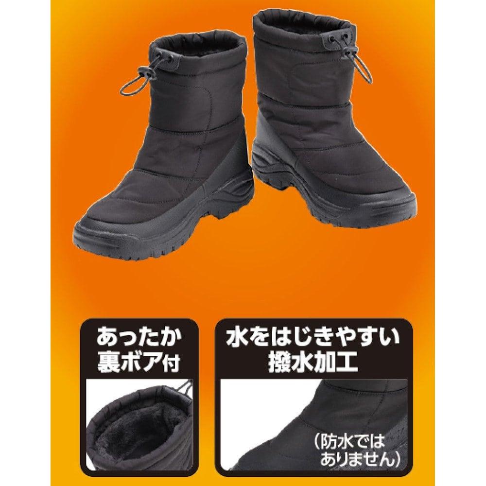 コメリ 婦人 防寒ウィンターブーツ ブラック L(24.5~25.0cm)