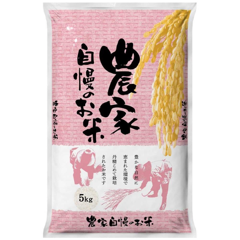 贈答用米袋 ラミ袋 農家自慢のお米 5kg