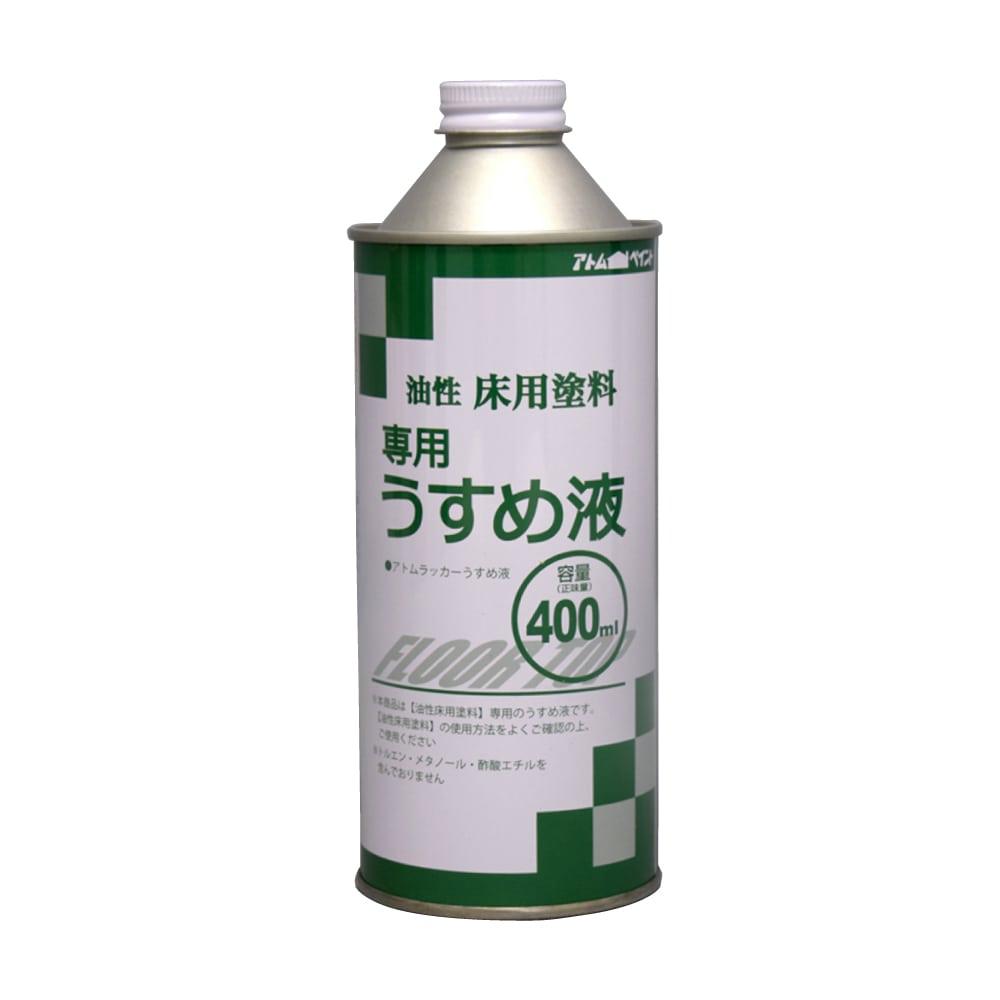 アトムペイント 油性床用塗料専用うすめ液 各種
