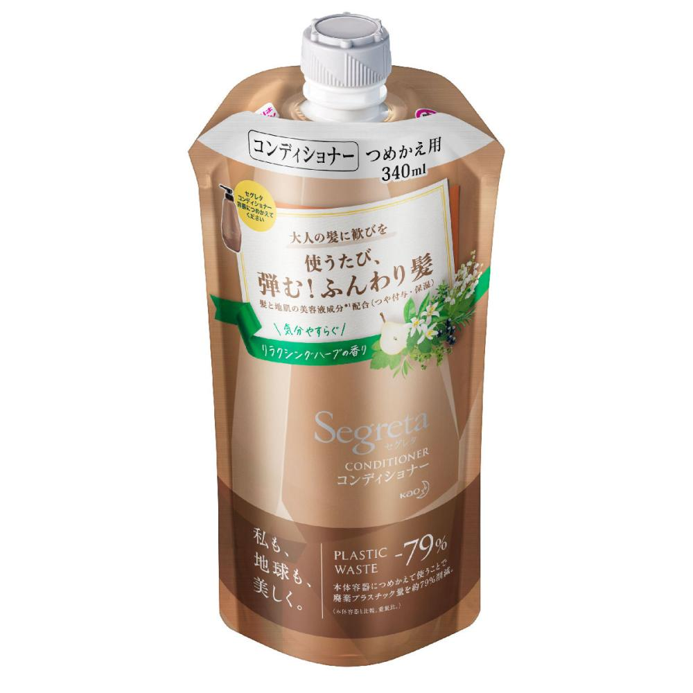 花王 セグレタ コンディショナー リラクシングハーブの香り 詰替用 340ml