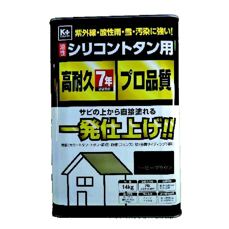 菊水 K+シリコントタン用 コーヒーブラウン 14kg