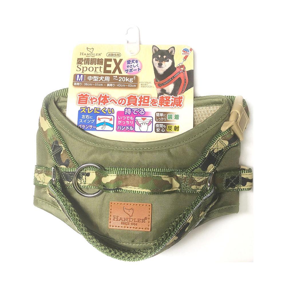 アース・ペット 愛情胴輪スポーツEX 緑 Mサイズ