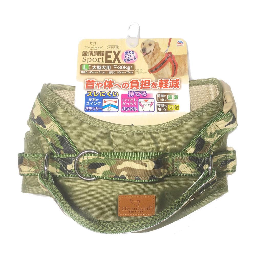 アース・ペット 愛情胴輪スポーツEX 緑 Lサイズ