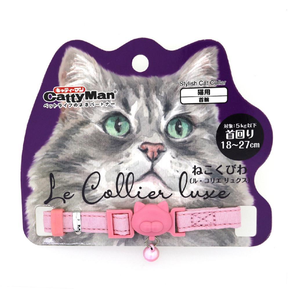 キャティーマン 猫首輪 ルコリエリュクス 各種
