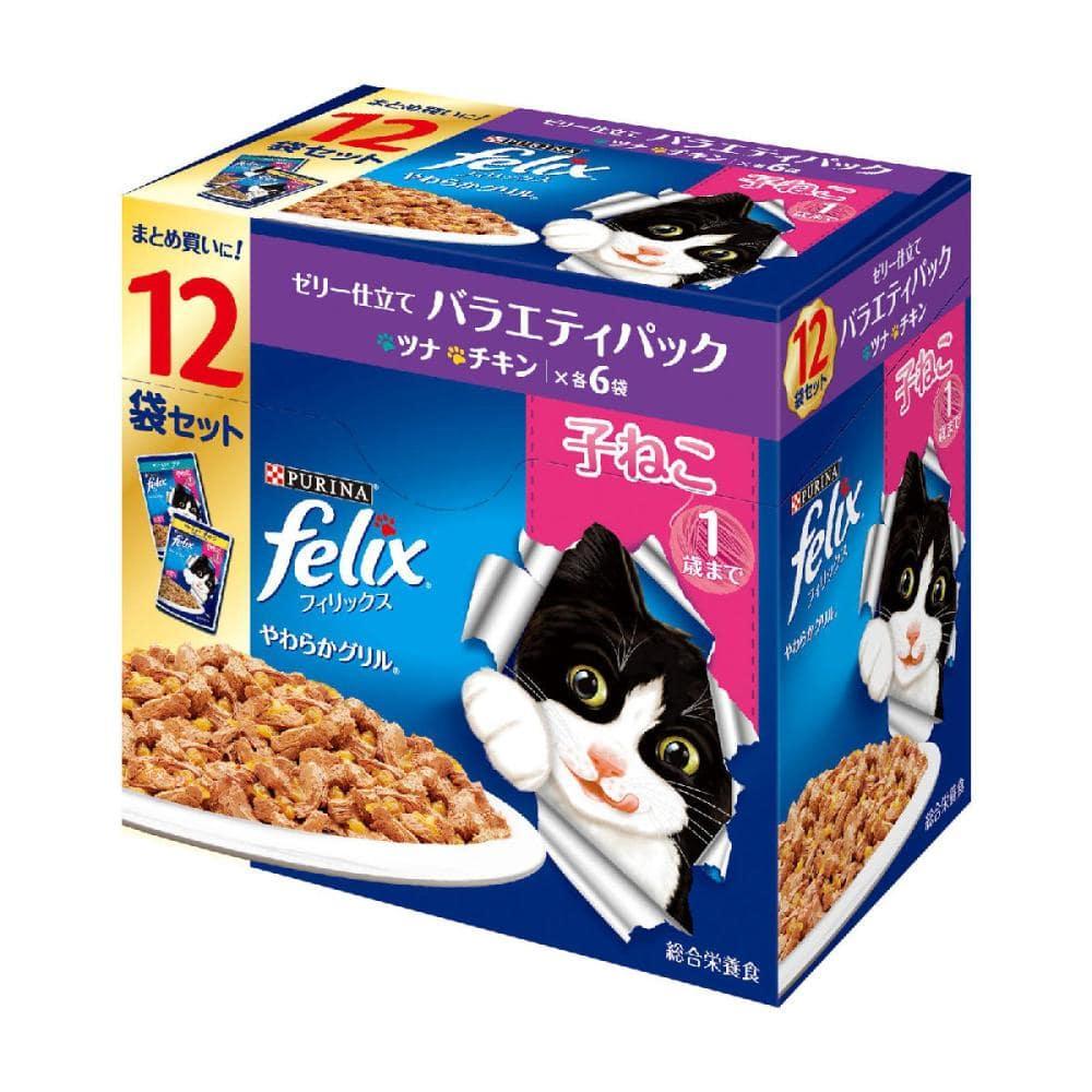 ネスレ日本 ピュリナ フィリックスパウチ やわらかグリル子ねこ用ゼリーバラエティ(ツナ・チキン) 12袋