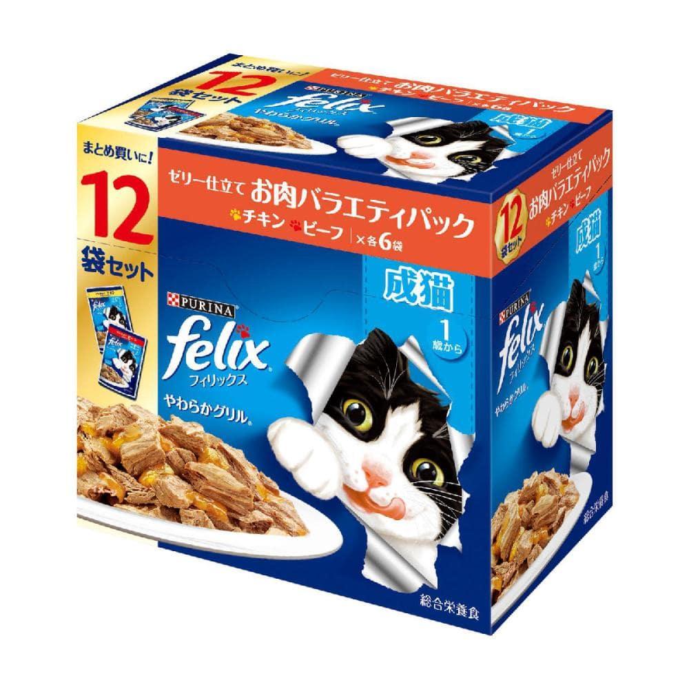 ネスレ日本 ピュリナ フィリックスパウチ やわらかグリル 成猫用ゼリー お肉バラエティ(チキン・ビーフ) 12袋