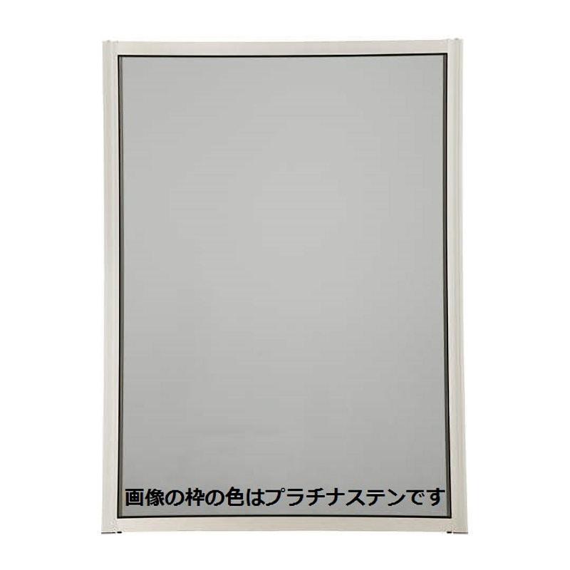 エピソードNEO網戸 YW:ホワイト クリアネット XMH-16520-TJ