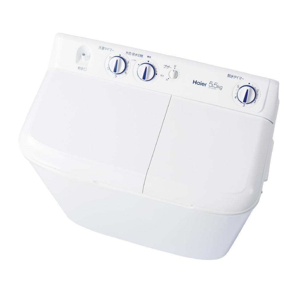 コメリオリジナル ハイアール 5.5kg二槽式洗濯機 JW-KMW55A(W)