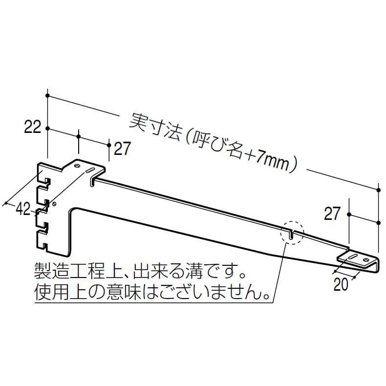 フォールドブラケット B-238 クローム