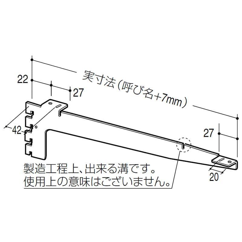 フォールドブラケット B-238 ホワイト