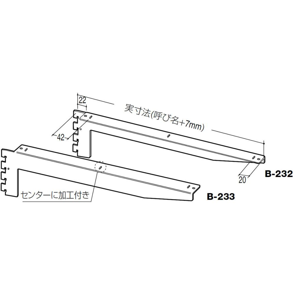 フォールドブラケット B-232 ブラック