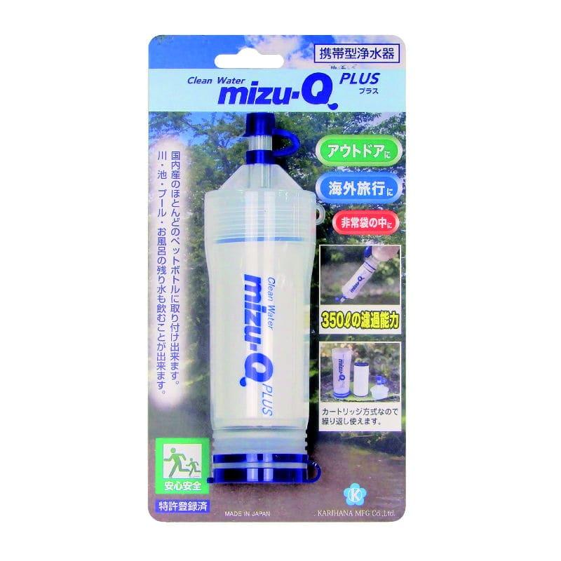 mizu-Q PLUS 携帯型浄水器