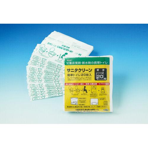 サニタクリーン 簡単トイレ(20枚入) 6116