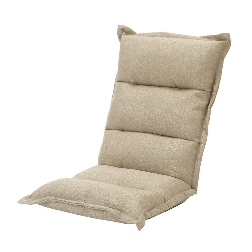 アテーナライフ 低反発リクライニング座椅子 ベージュ