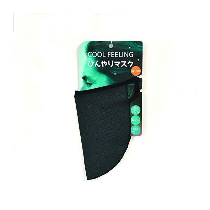 ヤマショウ 超涼マスク ブラック YMS-001