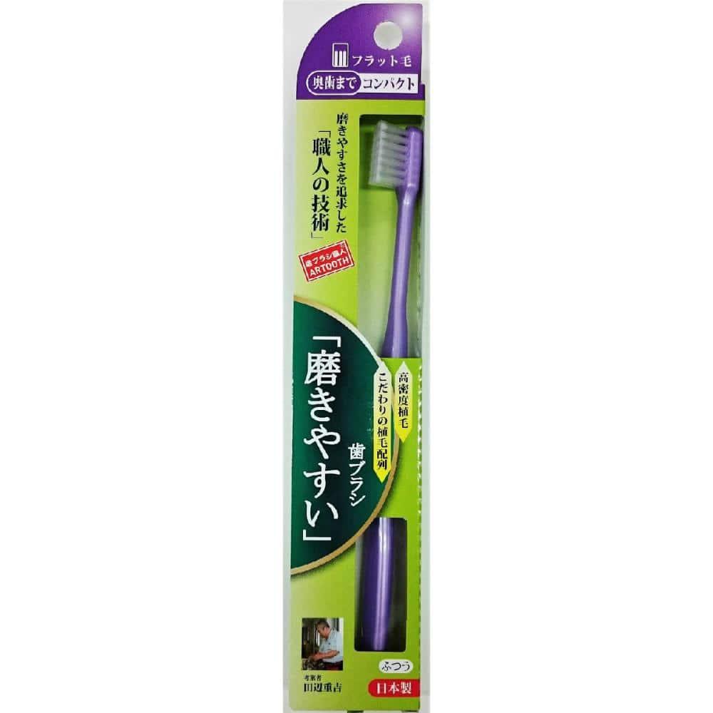 ライフレンジ 磨きやすい歯ブラシ 奥歯までコンパクト フラット毛