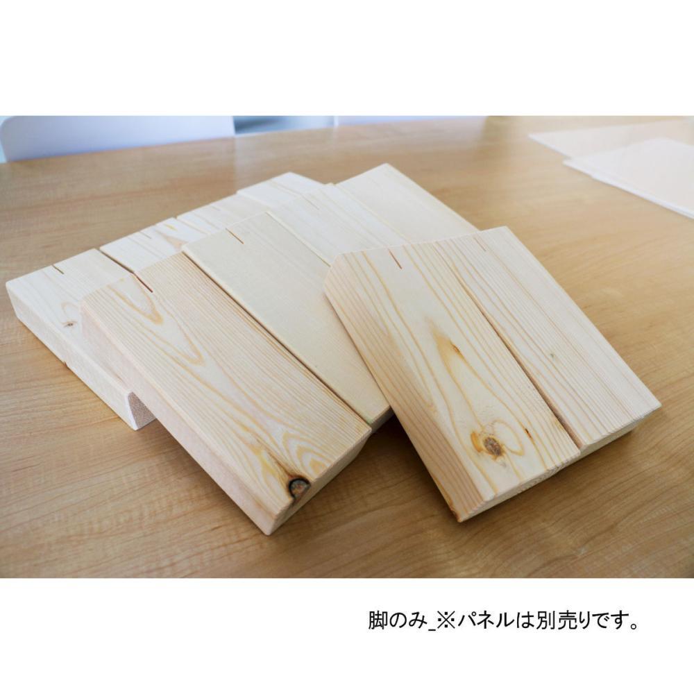 友澤木工 飛沫ガードパネルZK-03専用 木製ロングスタンド 各種