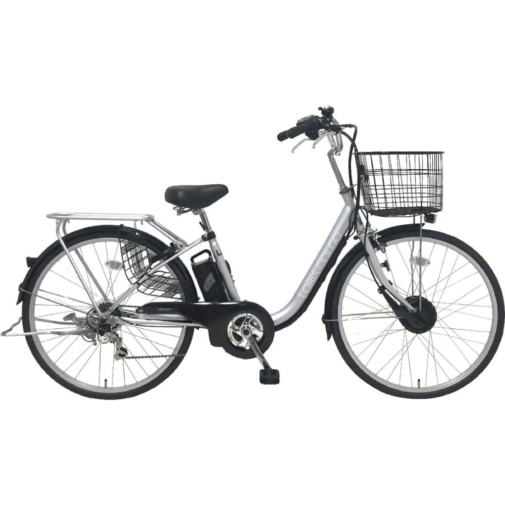 電動アシスト自転車 LEDオートライト 外装6段 26インチ シルバー