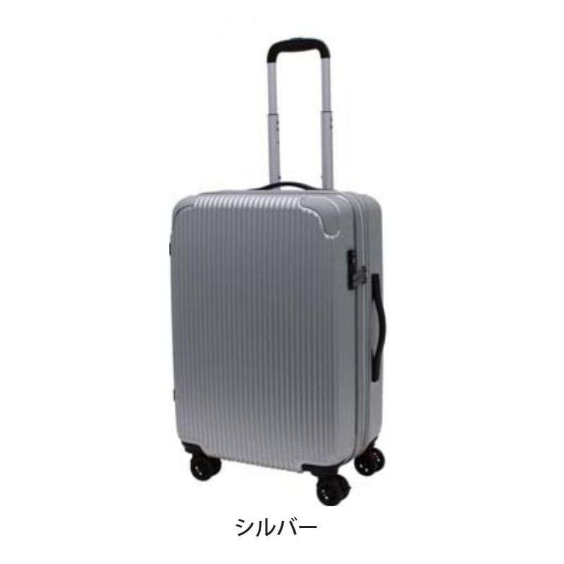 シフレ スーツケース シルバー ESC2188-48 SV
