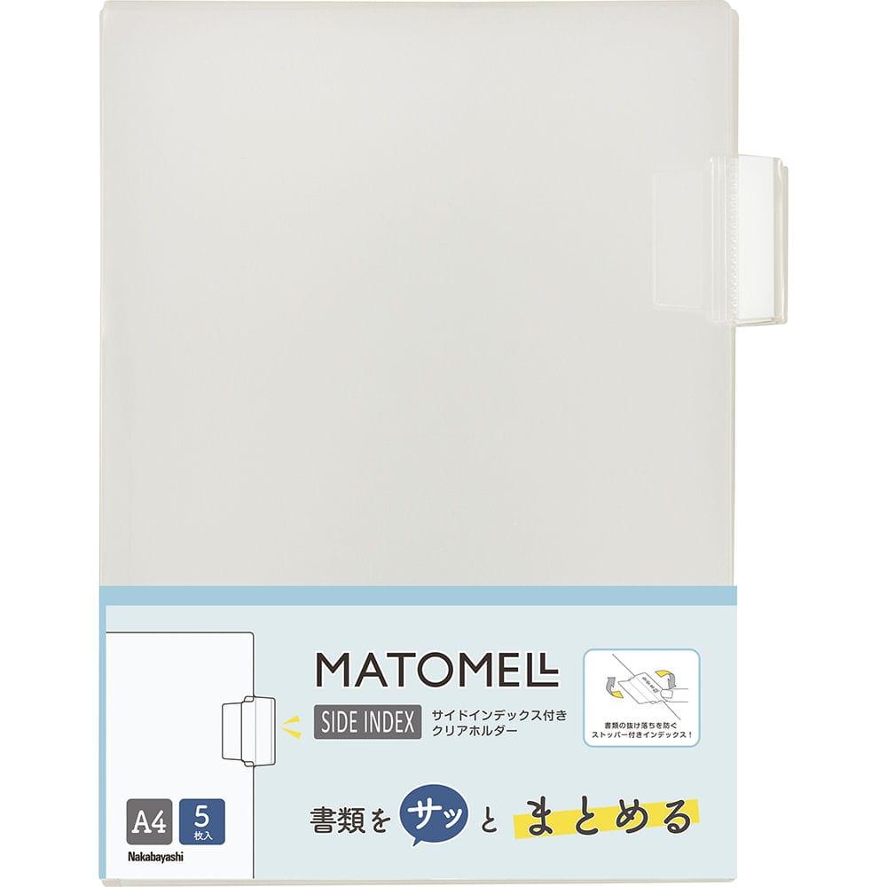 ナカバヤシ マトメル サイドインデックスホルダー5枚入 CH7034