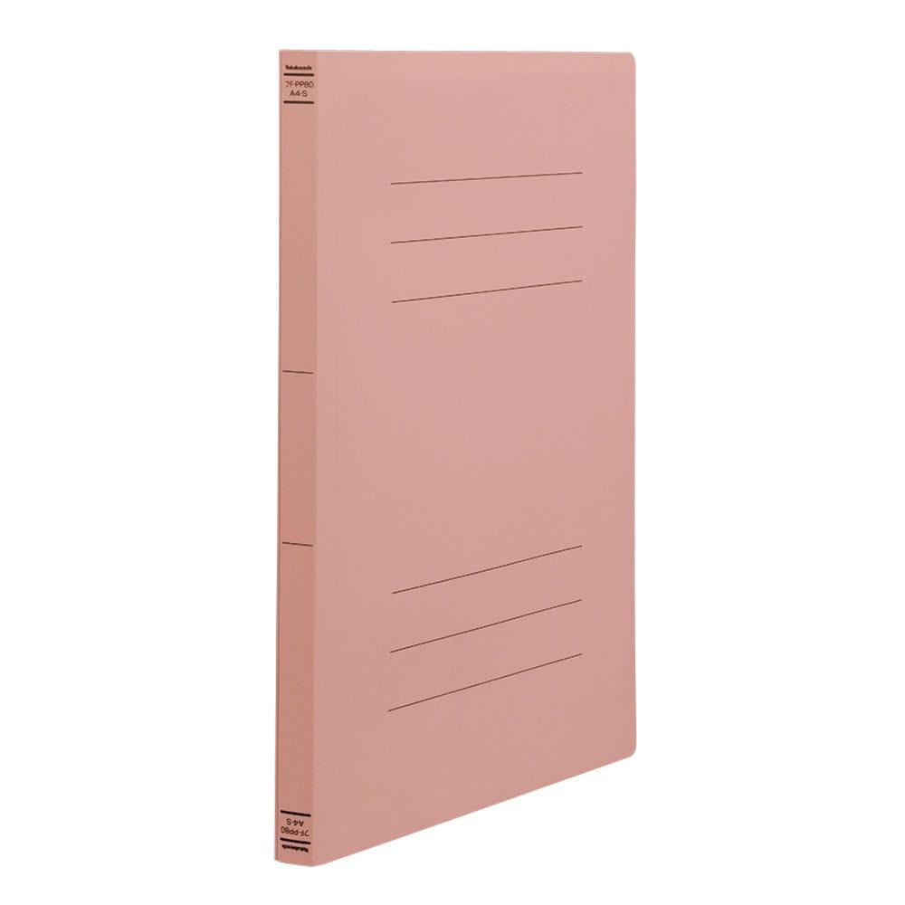 ナカバヤシ PP製フラットファイルA4 ピンク フF-PP80P