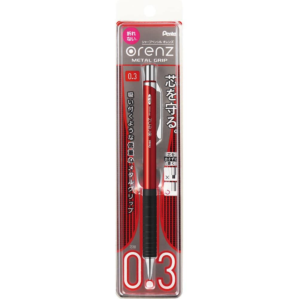 ぺんてる シャープペン オレンズメタルグリップ 0.3mm 各色