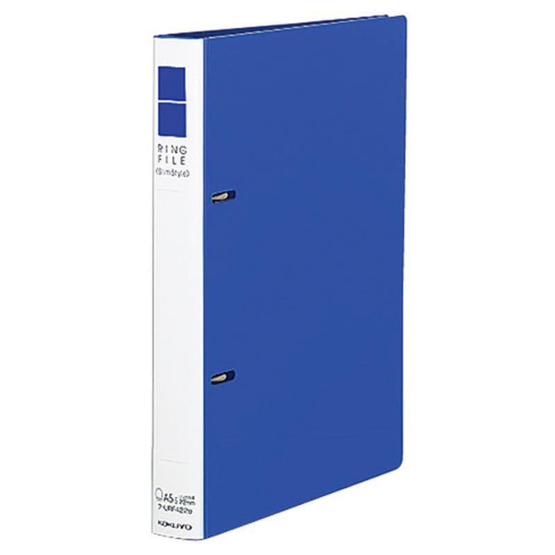 コクヨ リングファイル スリム A5S ブルー