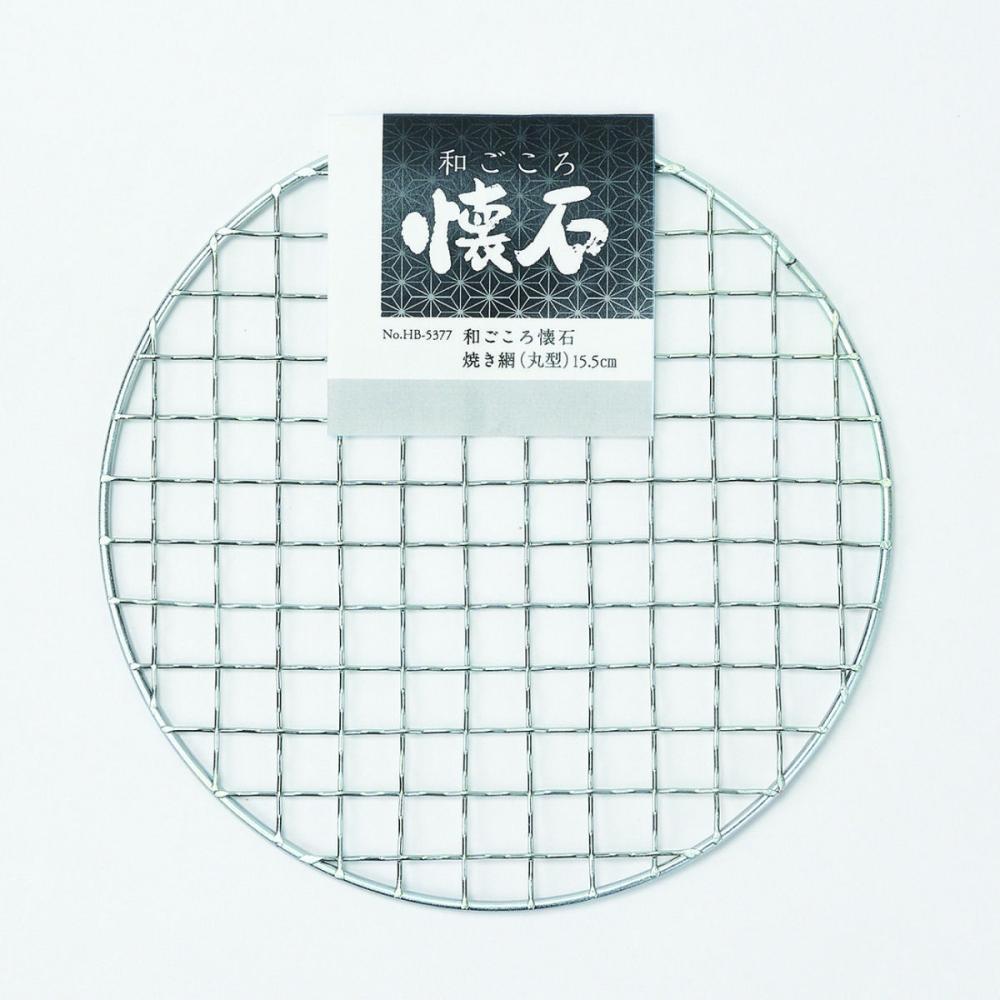 パール金属 和ごころ 懐石焼き網 丸型15.5cm