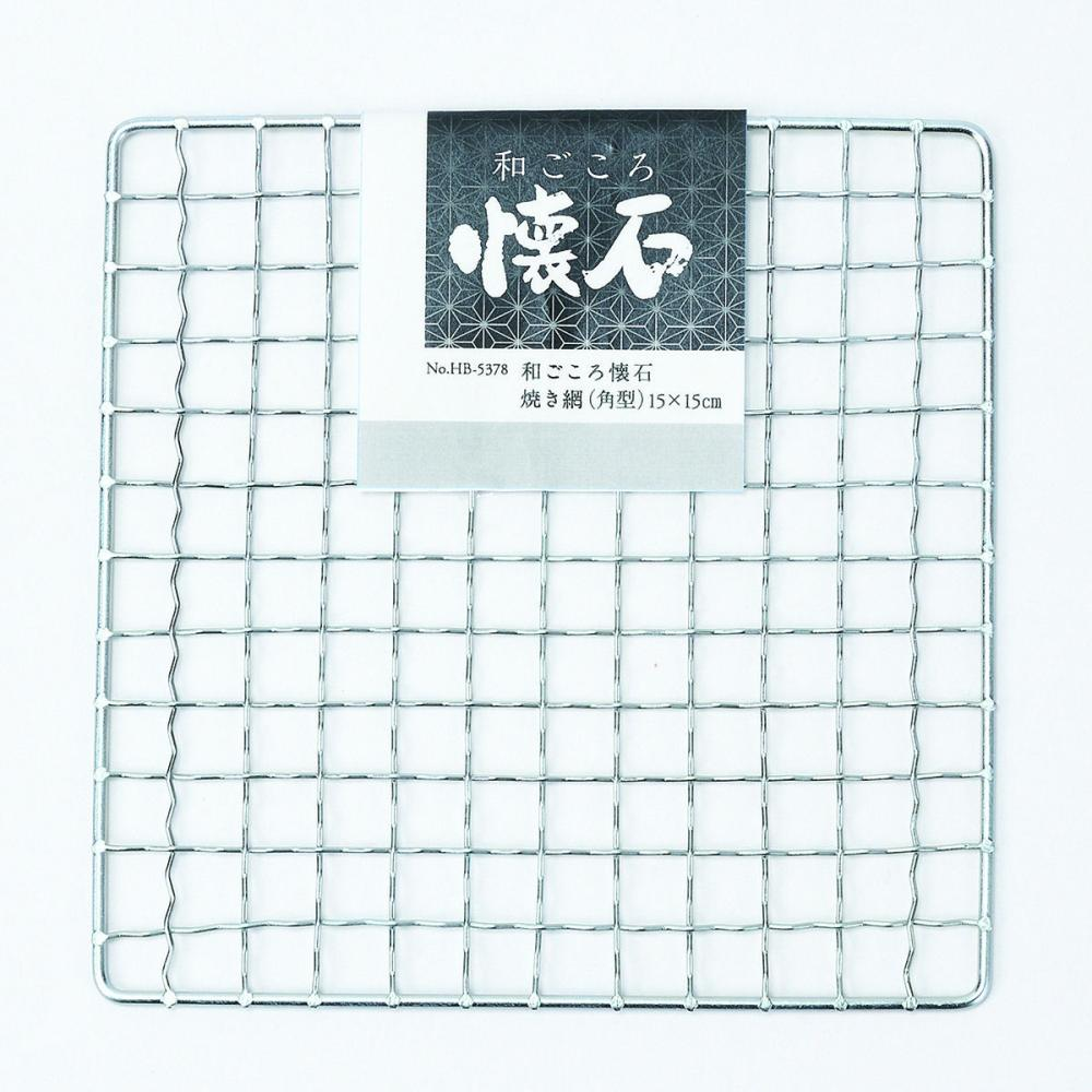 パール金属 和ごころ 懐石焼き網 角型15×15cm