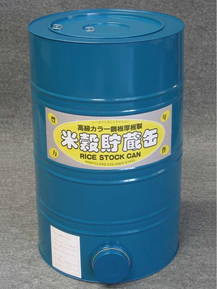 川辺製作所 米穀貯蔵缶