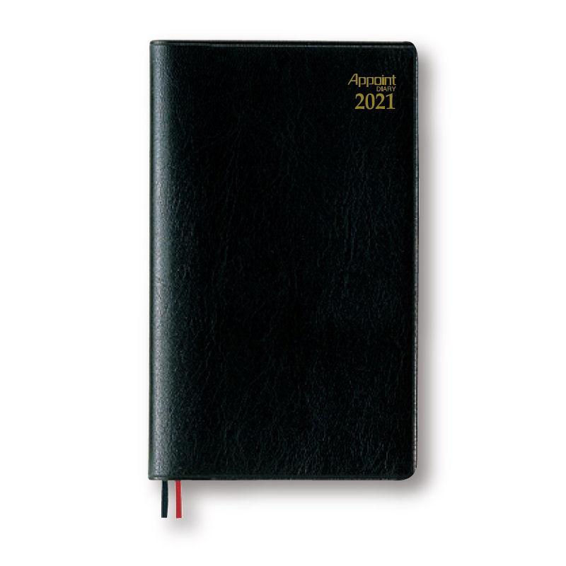 ダイゴー 2021年 アポイント 手帳 1W+横罫 E1020