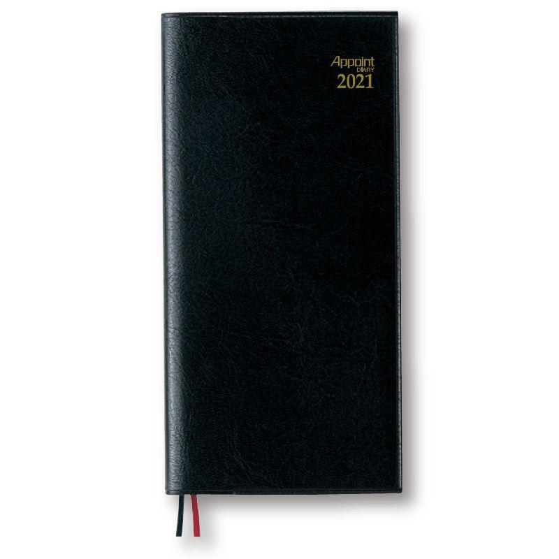 ダイゴー 2021年 アポイント 手帳 1W+横罫 E1308