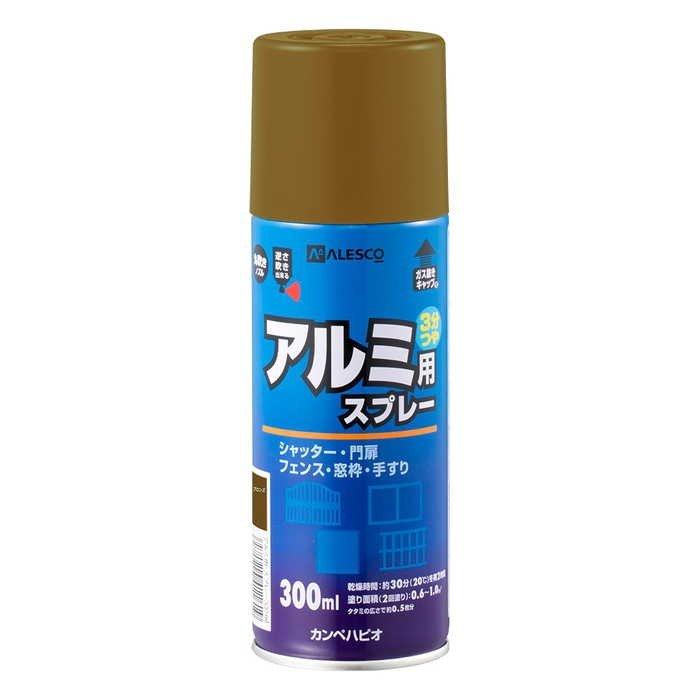 カンペハピオ 油性アルミ用スプレー 300ml ブロンズ