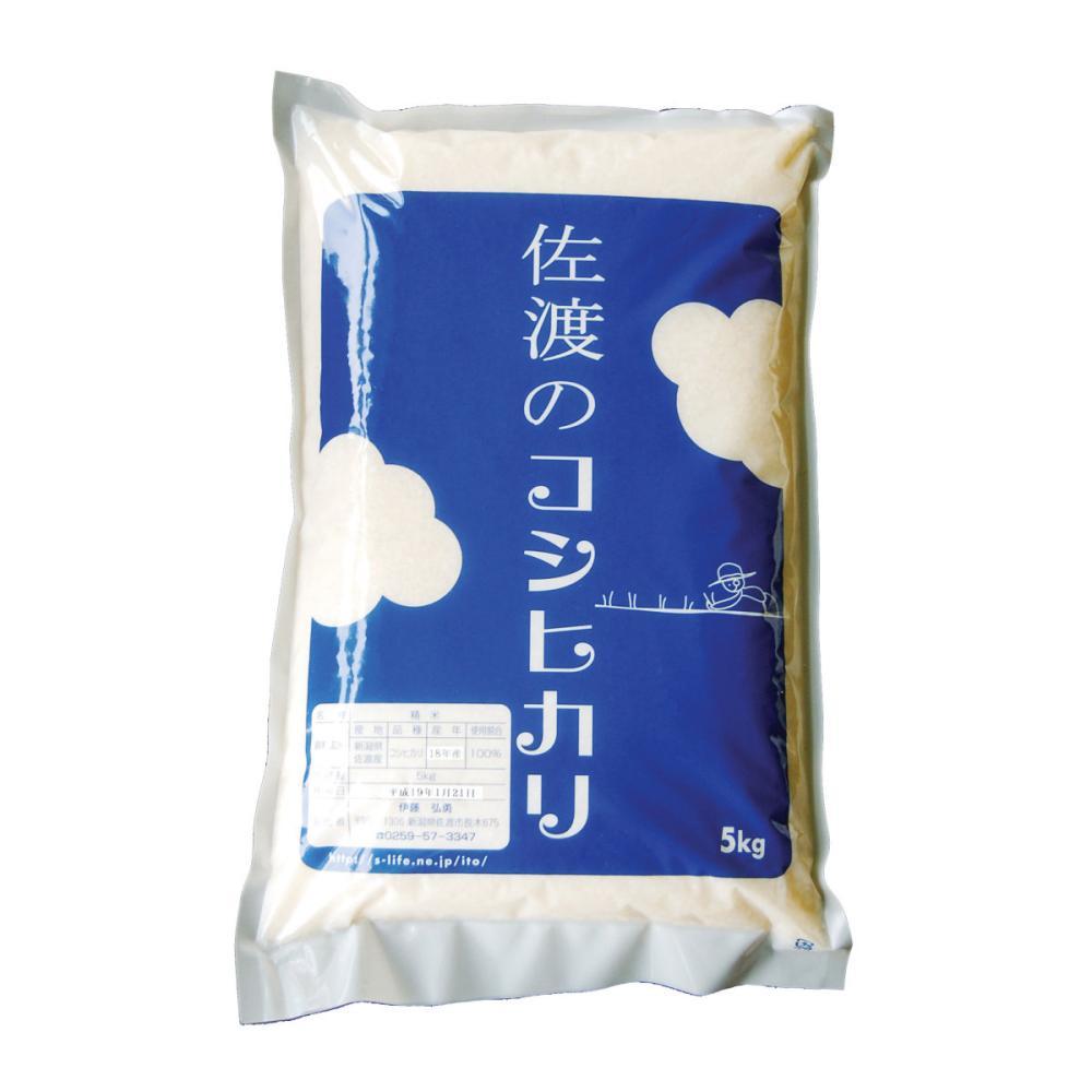 新米 新潟県産 令和2年度産 佐渡のコシヒカリ 玄米25kg(5kg×5)