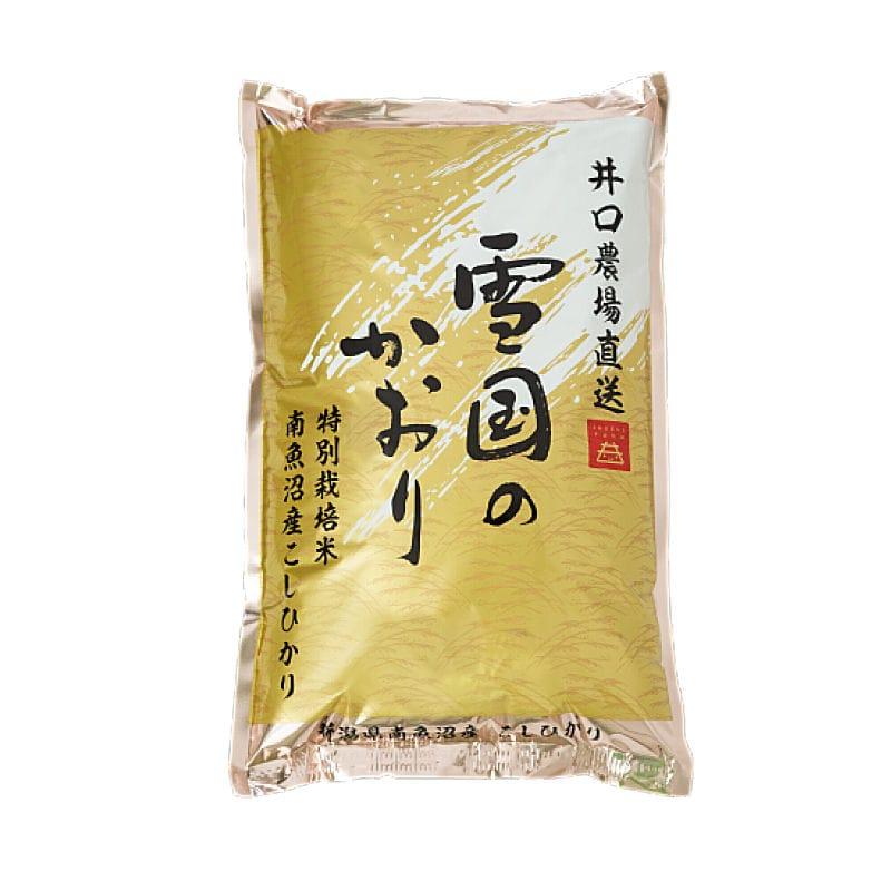 新米 新潟県産 令和2年度産 特別栽培米 南魚沼産コシヒカリ 精米5kg