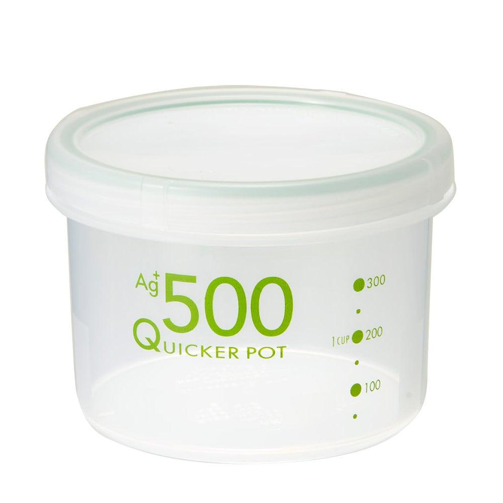 トンボ クイッカーポット 密閉 抗菌 500ml NA-500