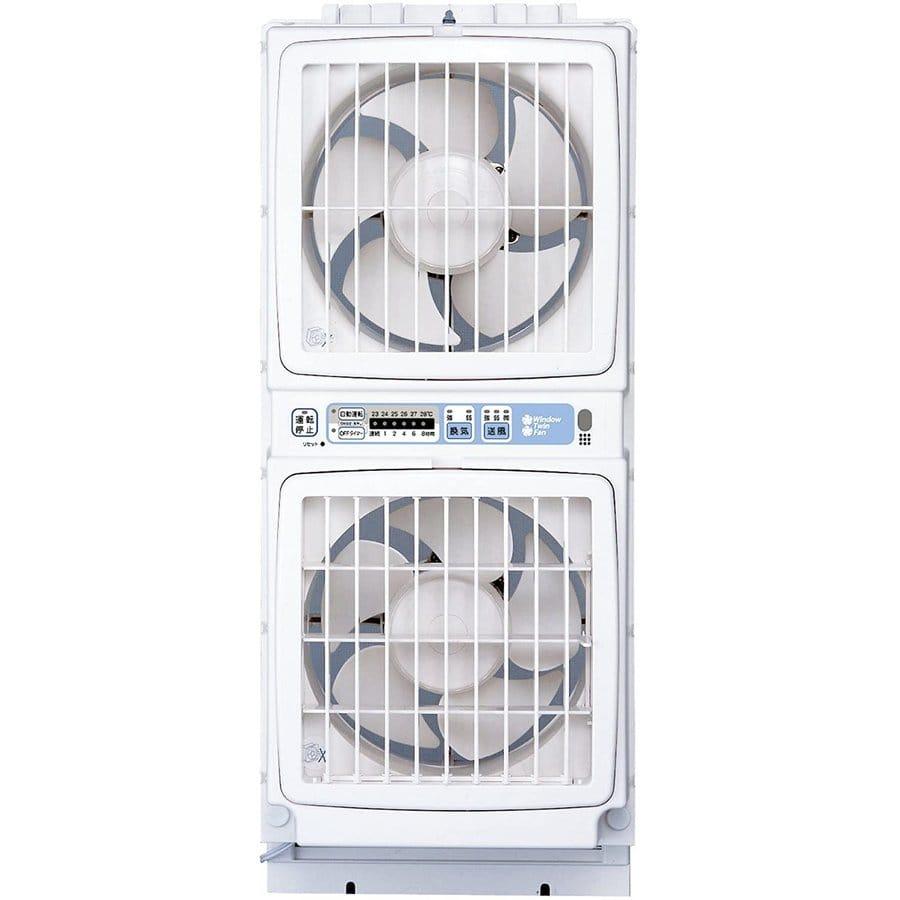 高須産業 窓用換気扇 ツインファン(ミニリモコン付) FMT-200SM