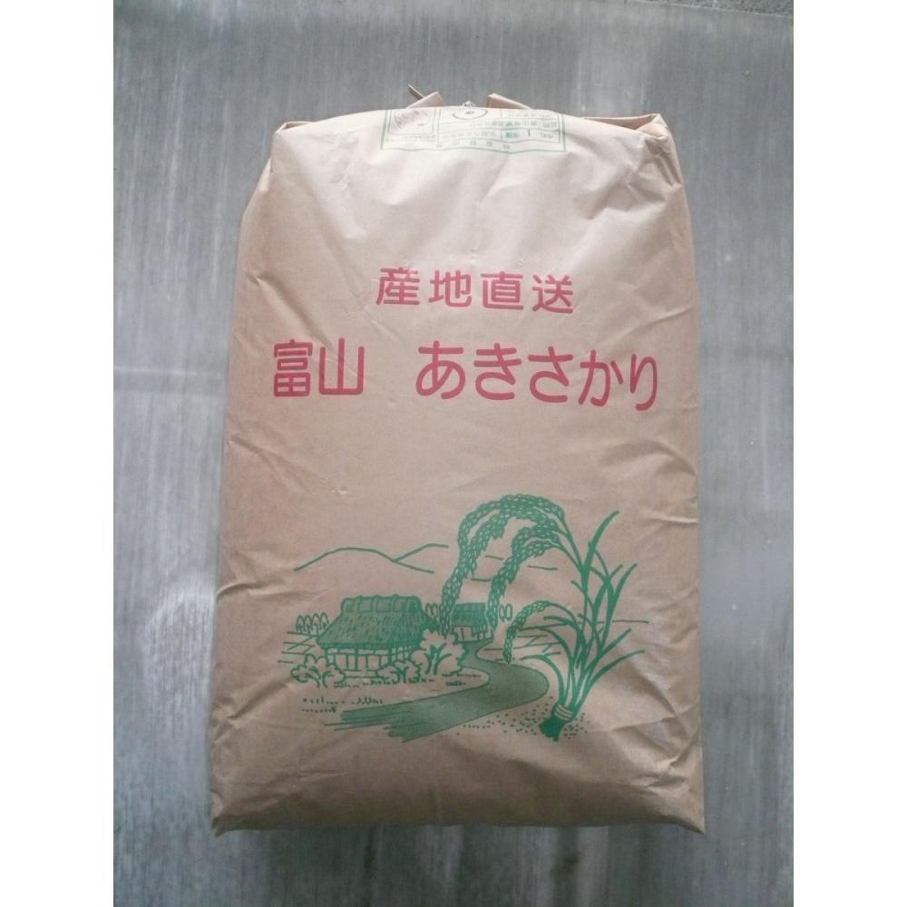 新米 富山県立山町産 令和2年度産 あきさかり 玄米30kg
