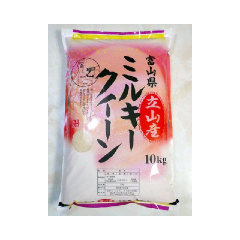 新米 富山県立山町産 令和2年度産 ミルキークイーン 玄米10kg
