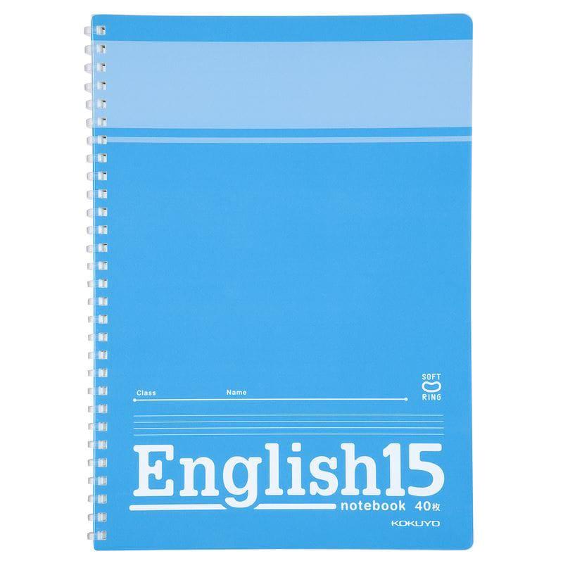 コクヨ ソフトリング英習帳 セミB5 各種