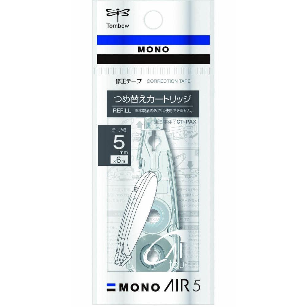 トンボ鉛筆 修正テープ MONOエアー ペン型 つめ替え カートリッジ 5mm幅