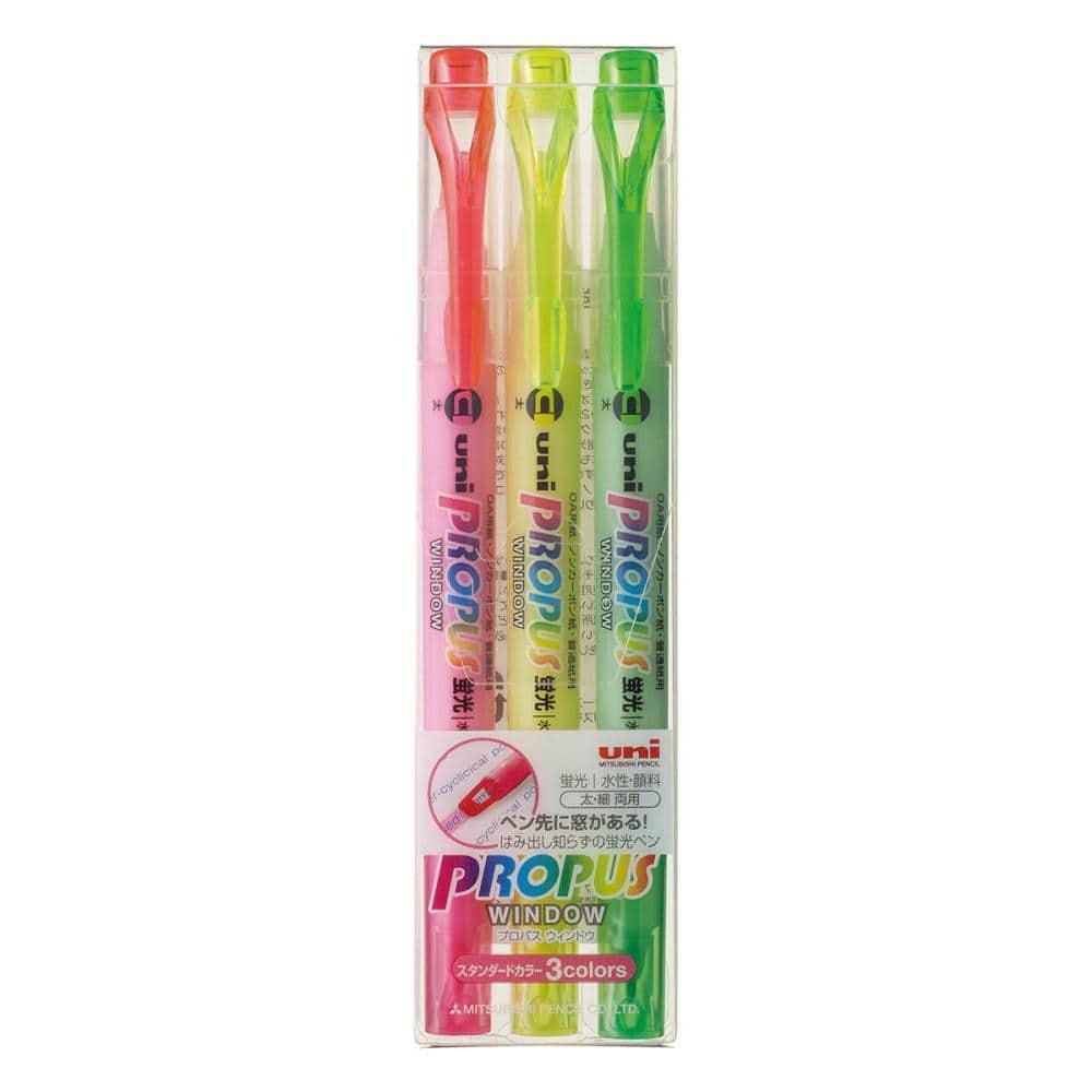 三菱鉛筆 プロパスウインドウ 蛍光ペン 3色セット