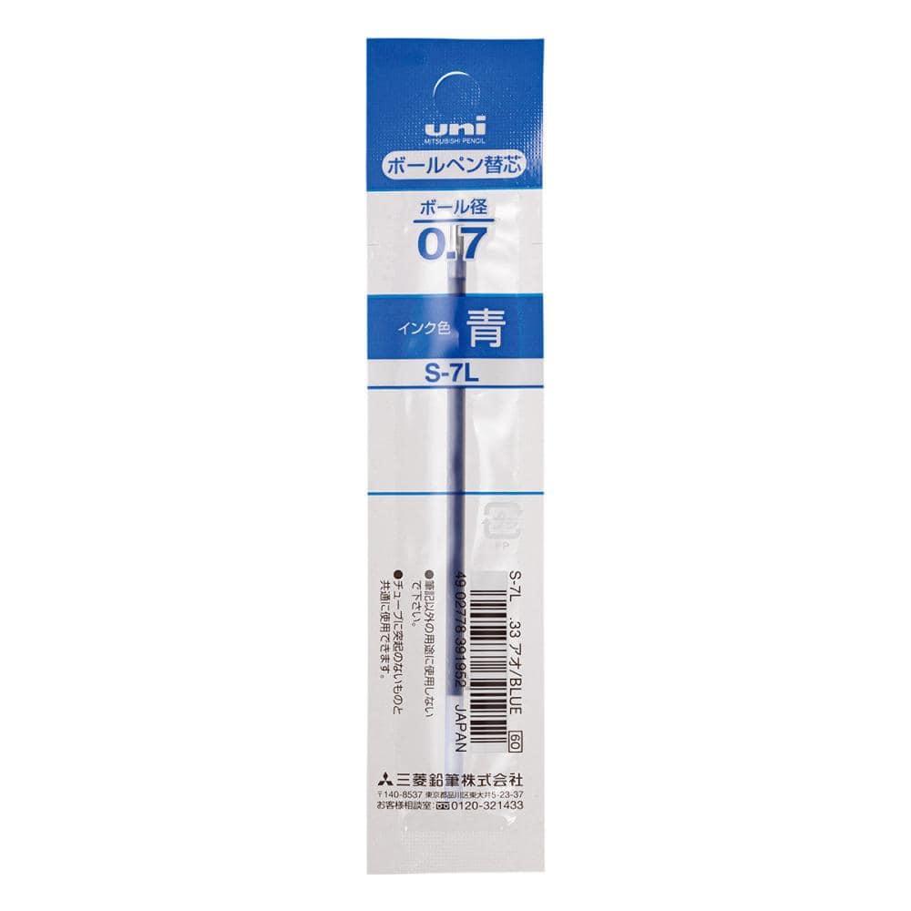 三菱鉛筆 ボールペン替芯 0.7mm 青 S-7L