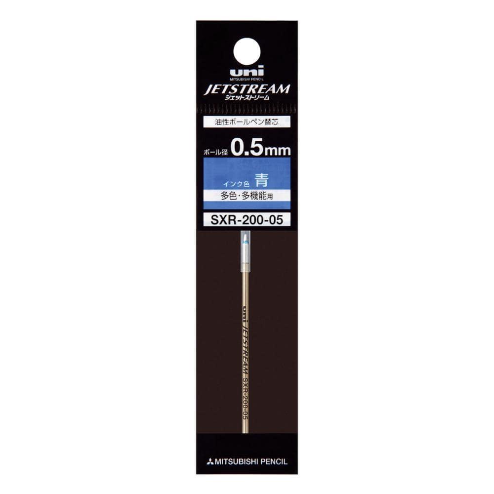 三菱鉛筆 ジェットストリームプライム ボールペン替芯 0.5mm 青