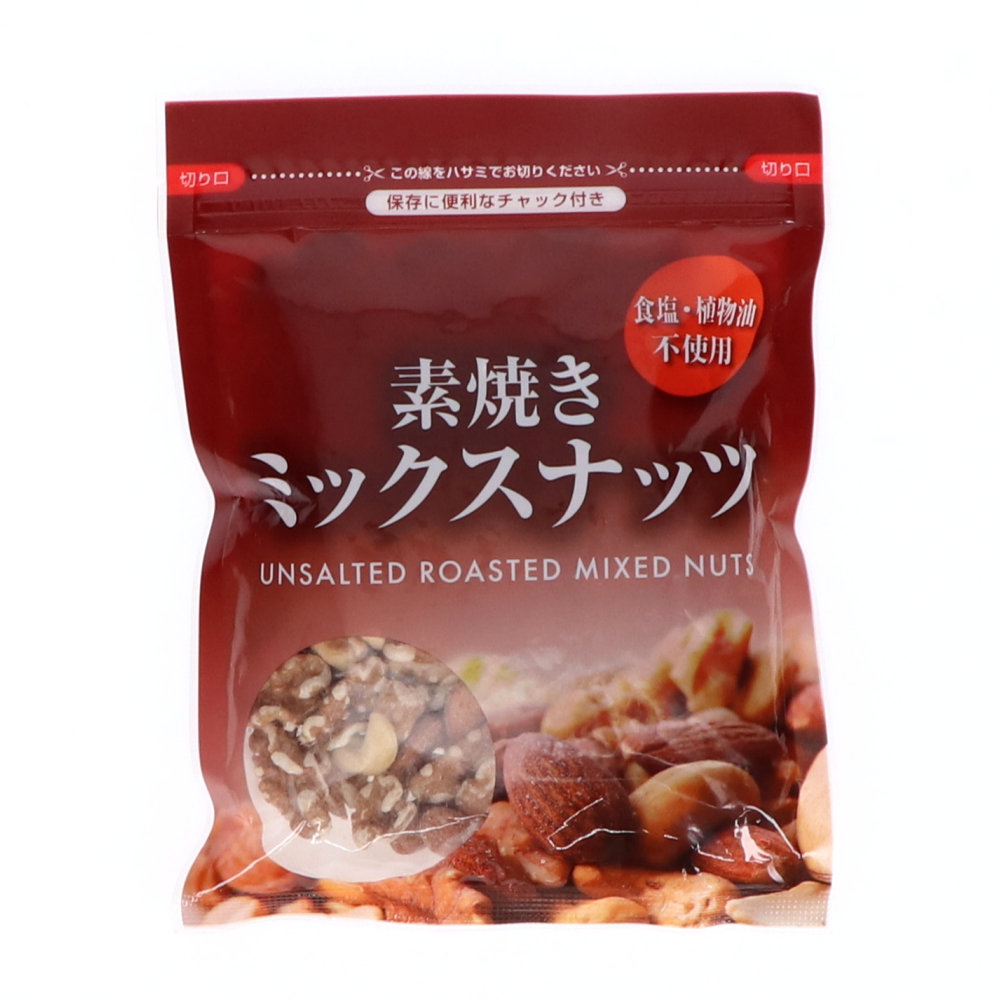 素焼きミックスナッツ 170g