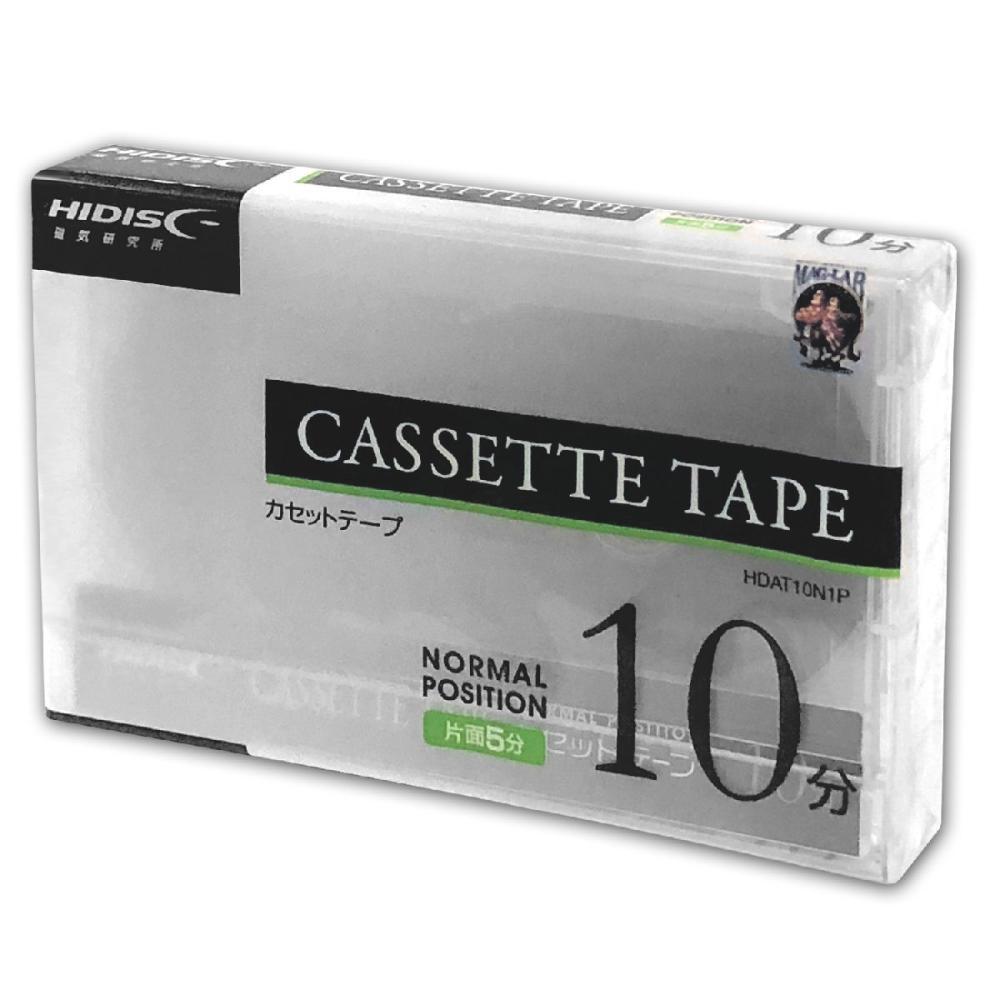HIDISK オーディオカセットテープ10分 1本