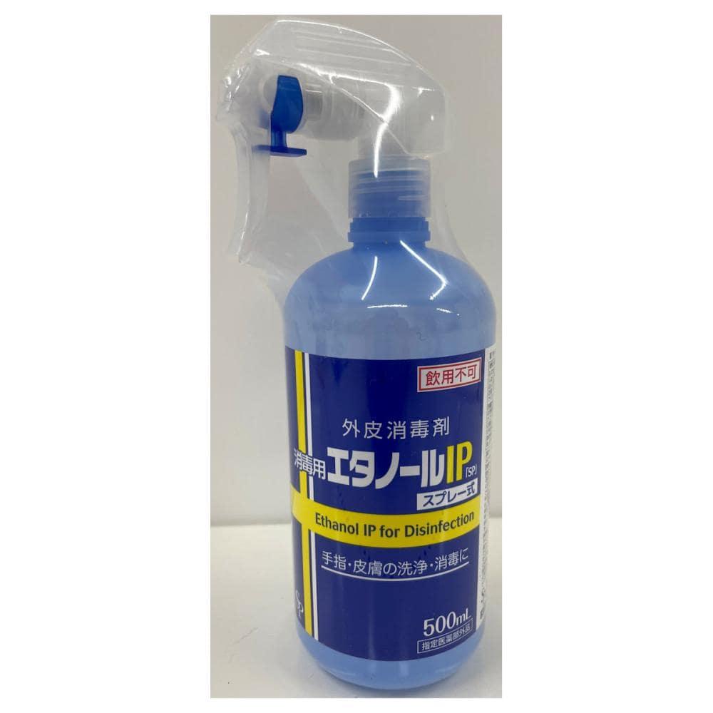 サイキョウファーマ 外皮消毒剤 消毒用エタノールIP「SP」 スプレー式 Y 500ml