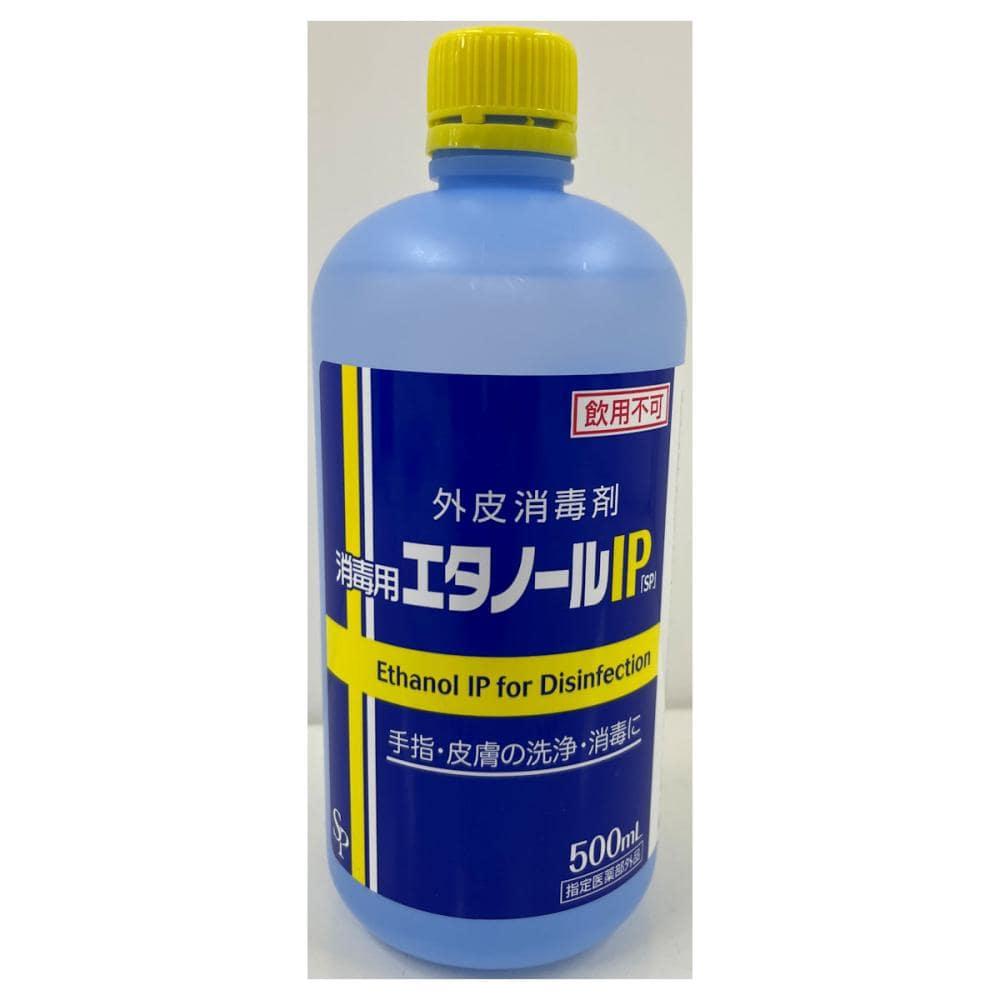 サイキョウファーマ 外皮消毒剤 消毒用エタノールIP「SP」 Y 500ml
