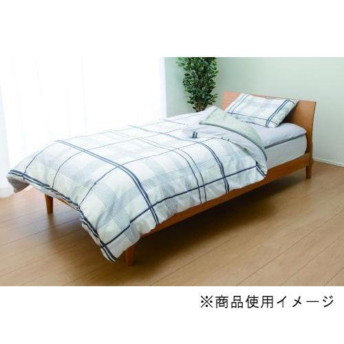 アテーナライフ 毛布が入った寝具7点セット 各種